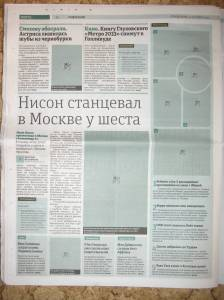 Russian Metro Layout Fail